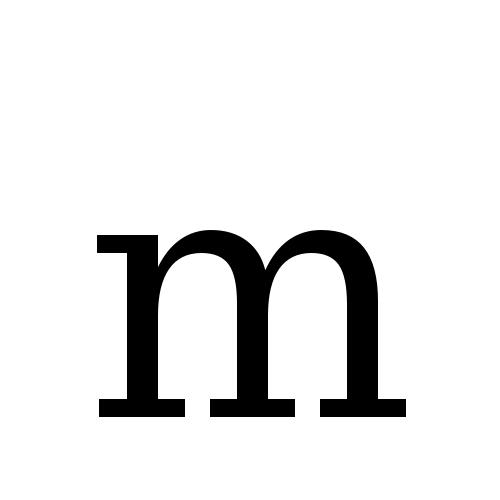 Small Letter M Bubble Letter M Coloring Page Alphabet ...