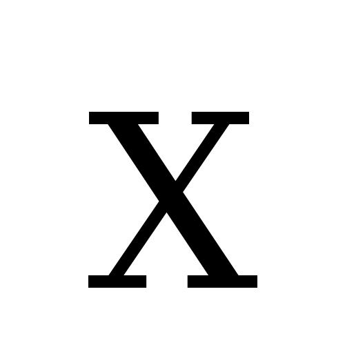 Roman Numeral X