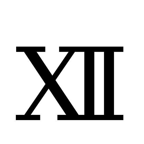Roman Numerals Font Ⅻ - roman numeral twelve