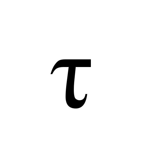 Greek Letter Tau τ - greek small letter tau